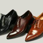 Pantofii pentru barbati sunt accesorii elegante si functionale pentru toate timpurile
